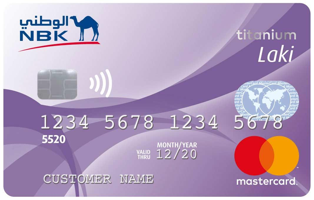 Credit Cards Apply For Mastercard Diners Club Amp Visa