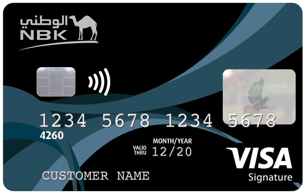 Nbk credit cards visa signature credit card reheart Image collections