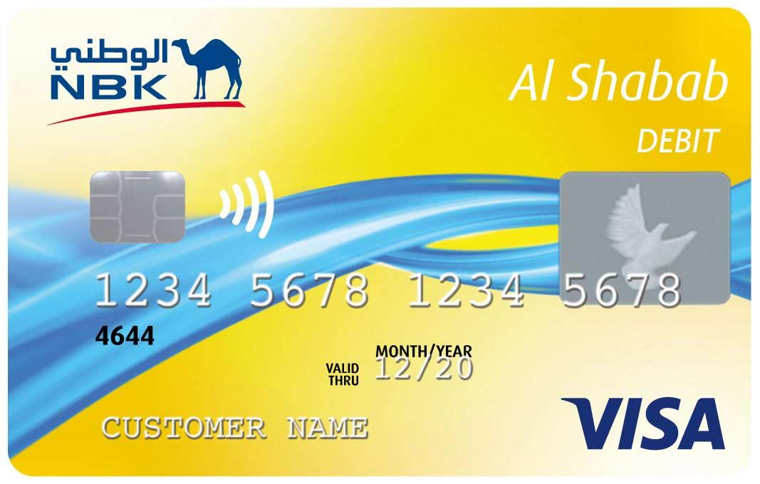 Al Shabab Debit Card