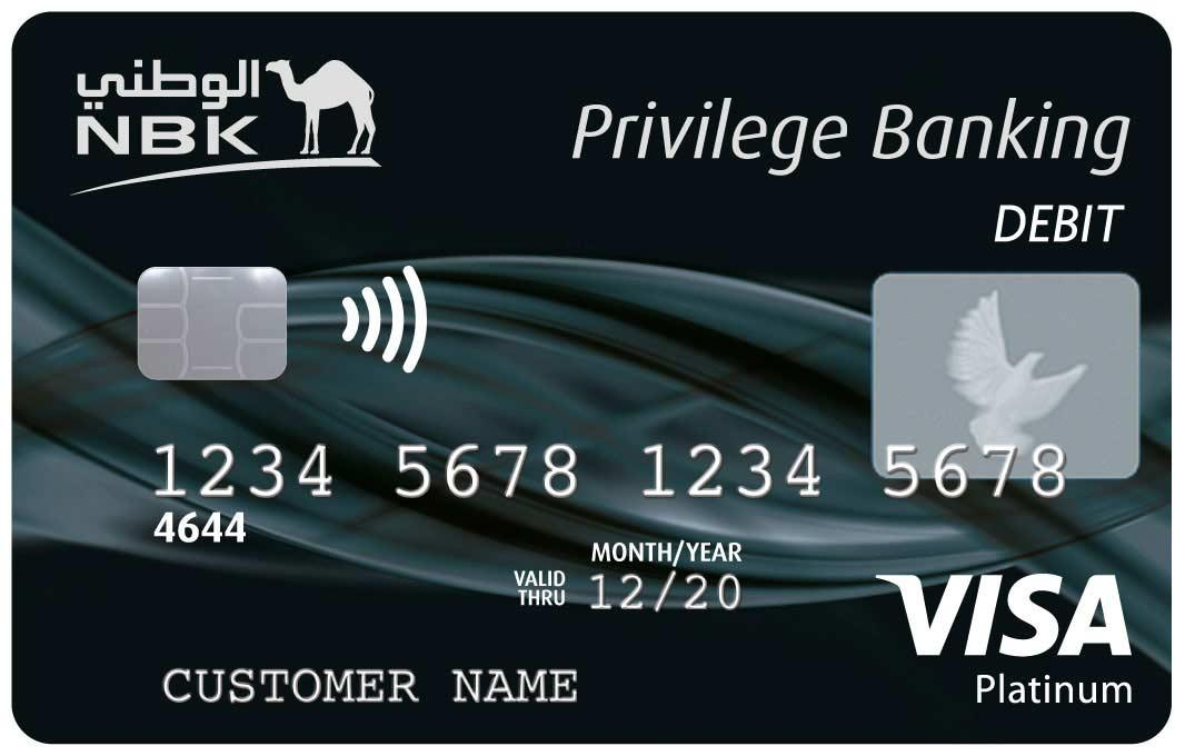 Privilege Banking Debit Card