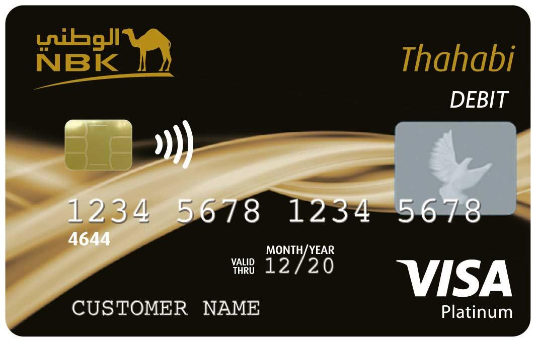 Thahabi Debit Card