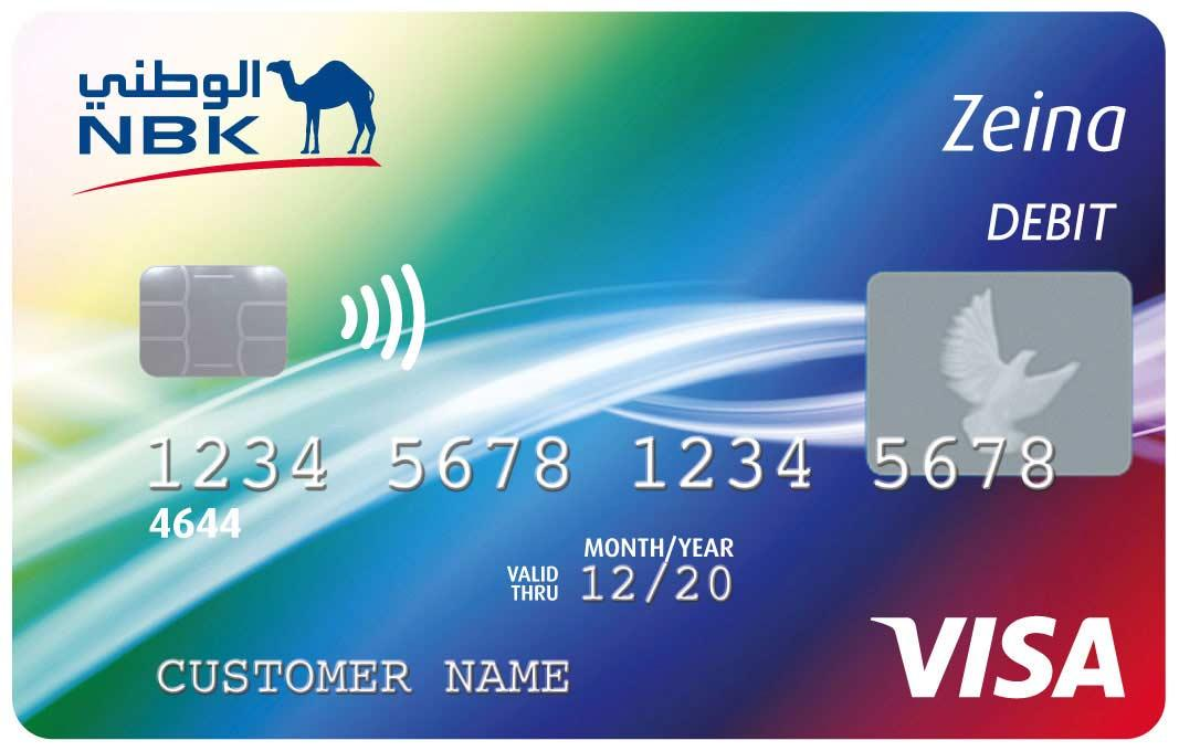 Zeina Debit Card