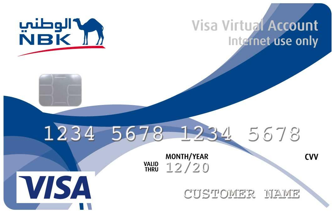 Prepaid Cards for Shopping & Gifts | Apply Online | NBK