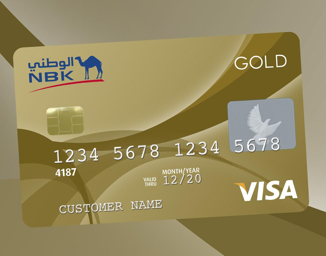 Nbk credit cards visa gold credit card reheart Image collections