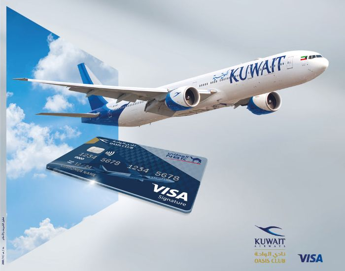NBK-Kuwait Airways Cards