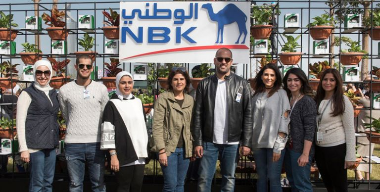 f2984b2ec الكويت: بنك الكويت الوطني يشارك