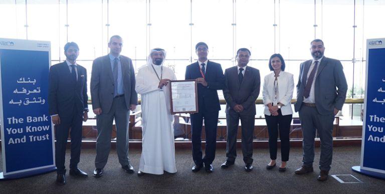 bf4f4bbbe الكويت: بنك الكويت الوطني يحصل على شهادة (PCI DSS V3.2) لتوفير بيئة مصرفية  أكثر أمانًا لبيانات العملاء