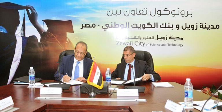 60276c5e9 مصر: الوطني – مصر ومدينه زويل للعلوم والتكنولوجيا يوقعان برتوكول تعاون  بقيمة 6.25 ملايين جنيهاً مصرياً