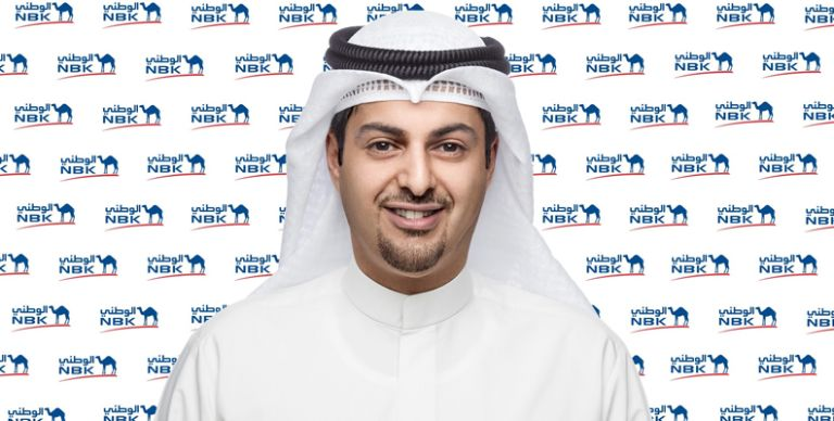 3770fe41d الكويت: بنك الكويت الوطني يحصد جائزة الابتكار المصرفي لعام 2019
