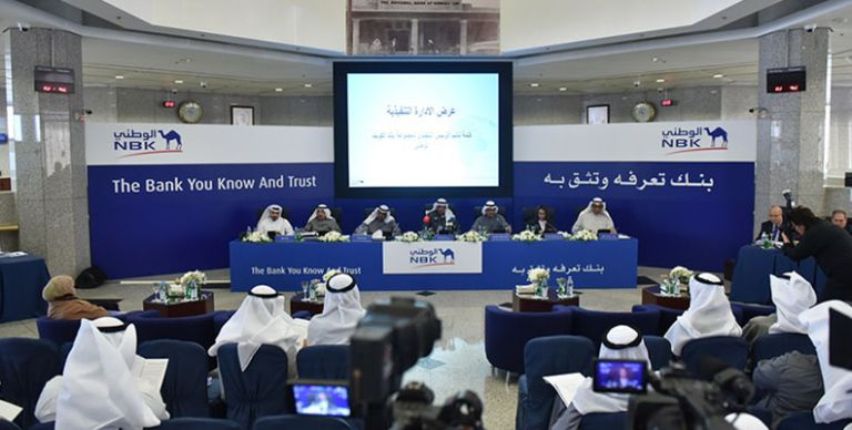 eaa9e8899 الكويت: الجمعية العامة لبنك الكويت الوطني أقرت توزيع 35% نقداً و5% أسهم  منحة على المساهمين