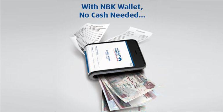 ad0ba05e7 الكويت: بنك الكويت الوطني يطلق بطاقةVisa الائتمانية المعدنية الكاملة  بخاصيةNFC