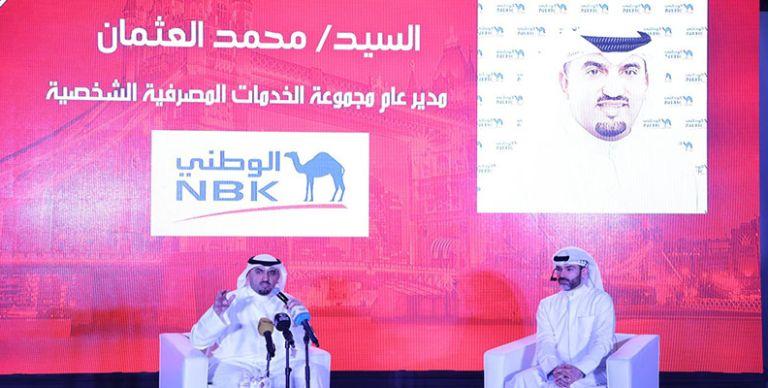 e05612447 الكويت: بنك الكويت الوطني يشارك في اللقاء التنويري الثامن للطلبة الكويتيين  في المملكة المتحدة
