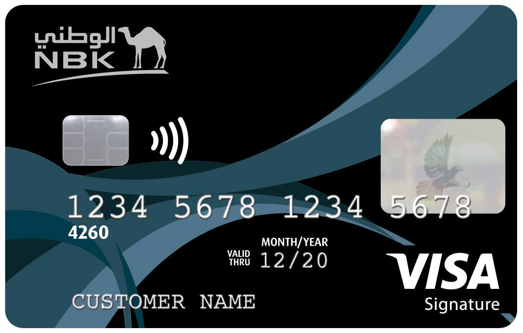 NBK Visa Signature Credit Card