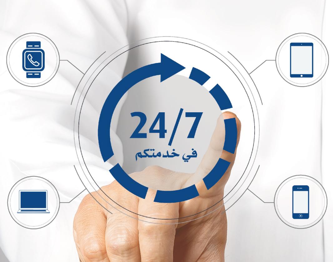 NBK Online Banking