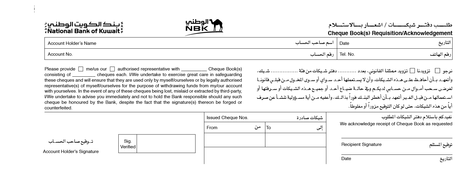 National Bank Of Kuwait Logo Png