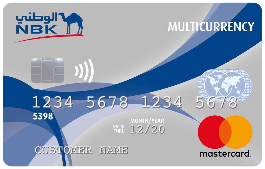 NBK Multicurrency Prepaid Card