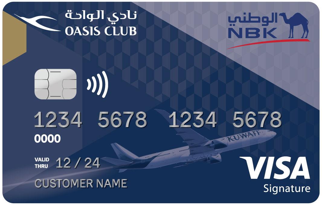 NBK-Kuwait Airways (Oasis Club) Visa Signature Credit Card