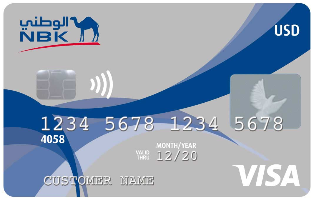 NBK Foreign Currency Prepaid Card   Apply Online   NBK