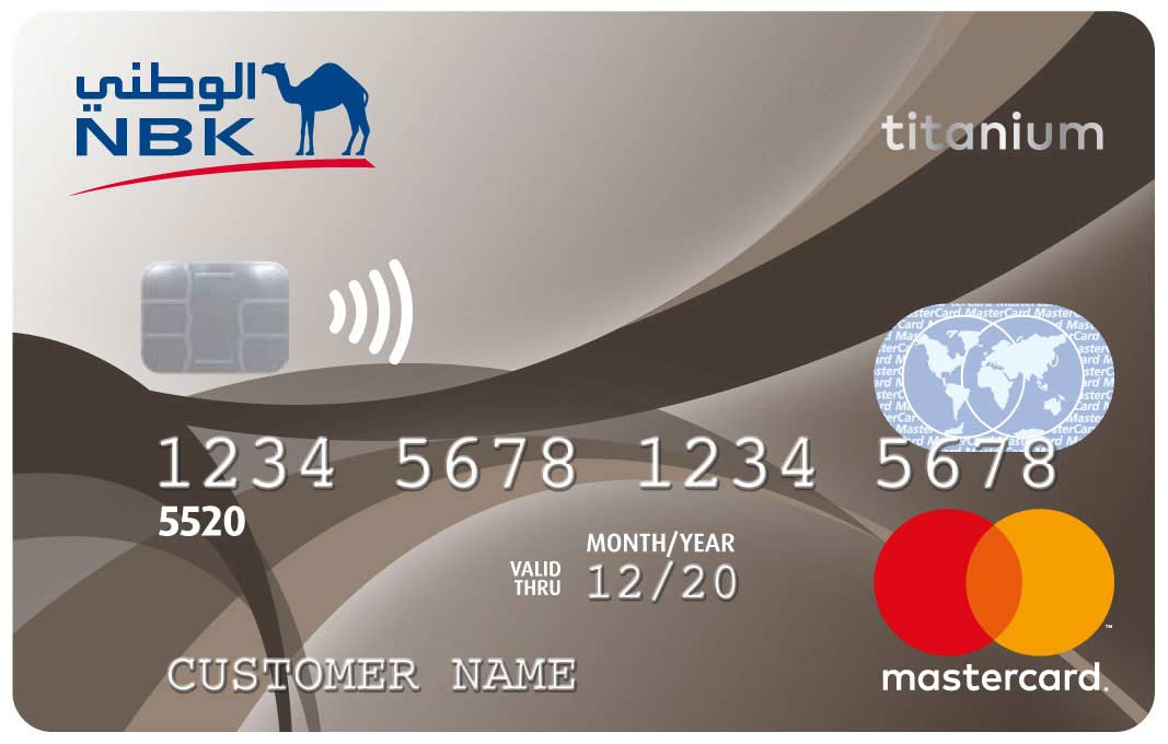 Nbk complimentary lounge access nbk titanium mastercard credit card complimentary access to lounges at 7 airports reheart Image collections