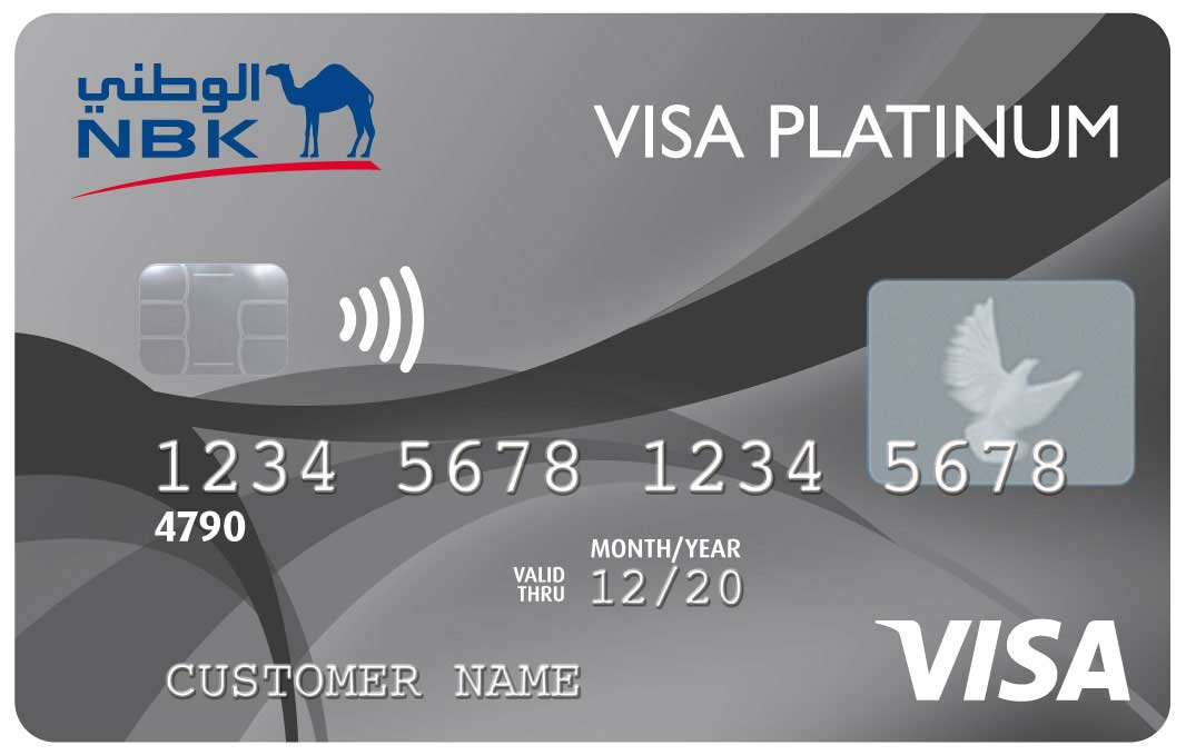 nbk visa platinum credit card with free valet parking