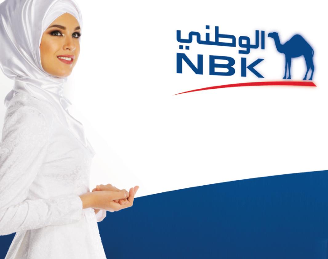 NBK – Branch Banking