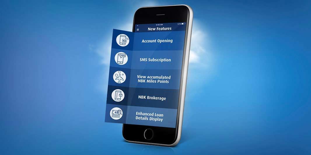 NBK - Mobile Banking